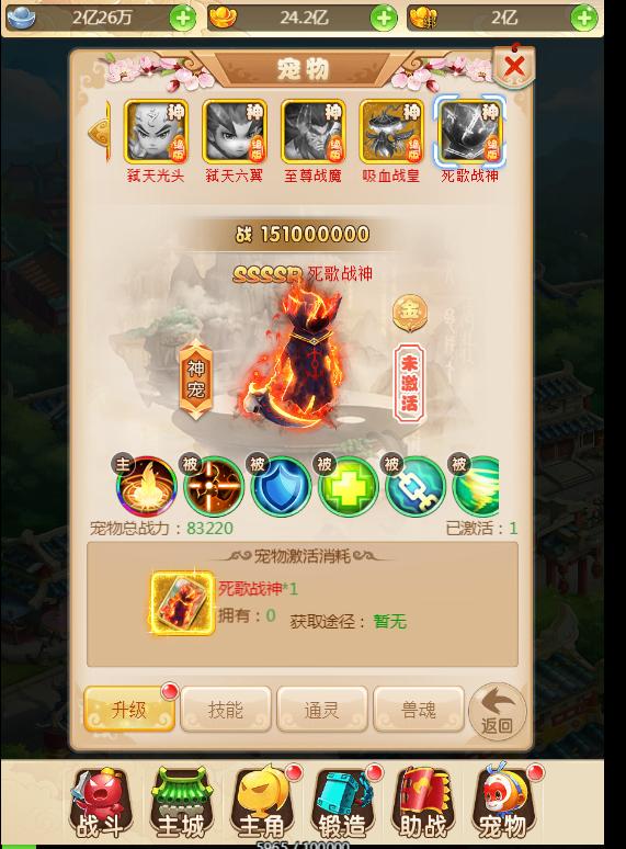 QQ图片20191002004548.png