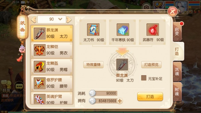 203436uttt1f4fsink5105.png.thumb.jpg