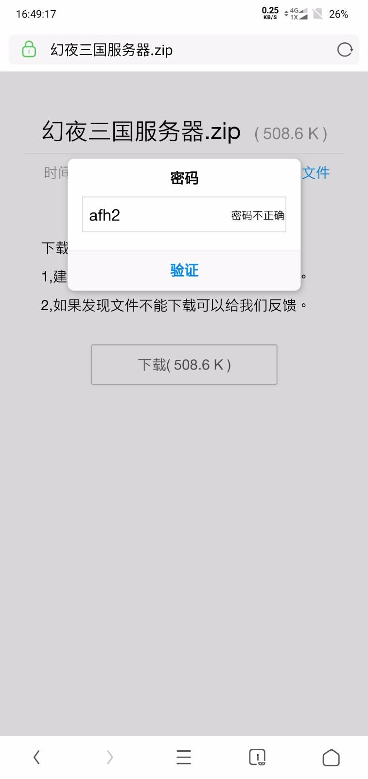 Screenshot_20200112-164917.jpg